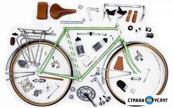 Ремонт и обслуживание велотехники Камышин