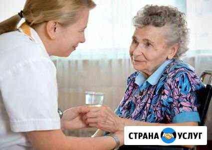 Сиделка,помощница по дому Ставрополь