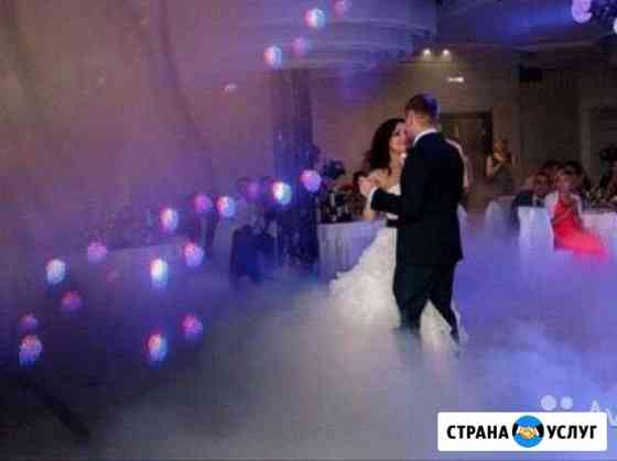 Тяжёлый дым Ижевск