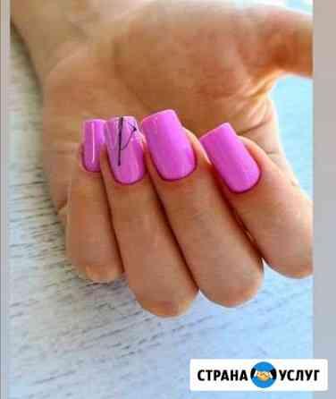 Наращивание ногтей Нальчик