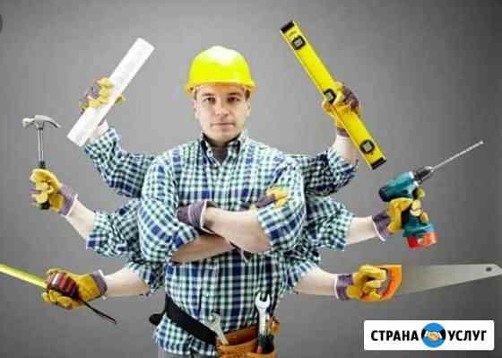 Мастер на час Сантехник Электрик Сборка мебели Новосибирск