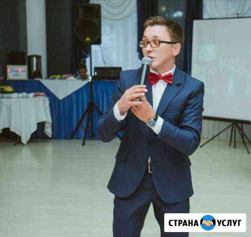 Ведущий вашего торжества Ялуторовск