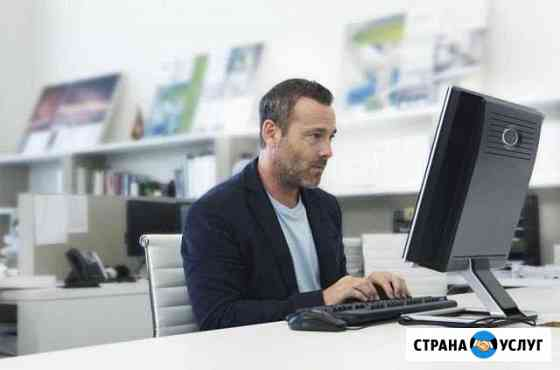 Создание сайтов + реклама Оренбург