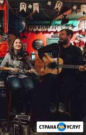 Песни под гитару и скрипку на ваш праздник Новосибирск