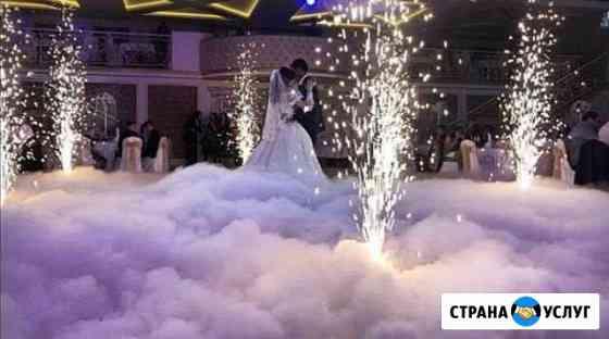Тяжелый дым на свадьбу и холодные фонтаны Иваново