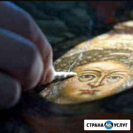 Реставрация икон Волгоград