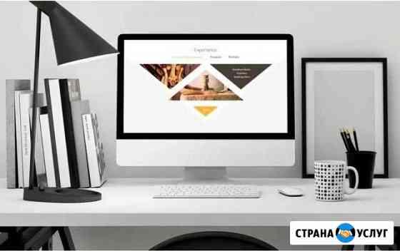 Веб - дизайн Чебоксары