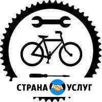 """Выездной Велосервис """"iakc"""" Нижний Тагил"""