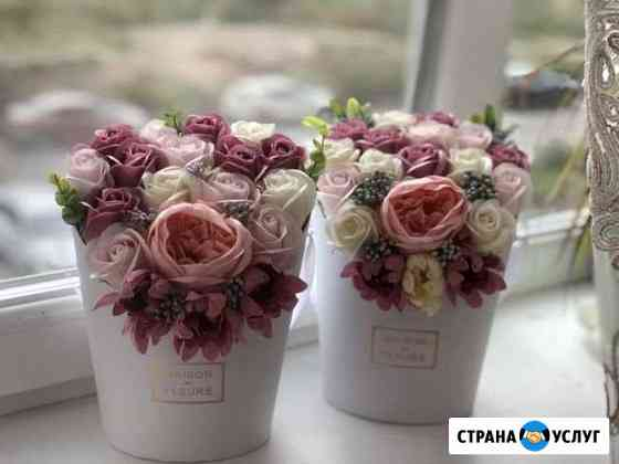 Мыльные розы Липецк