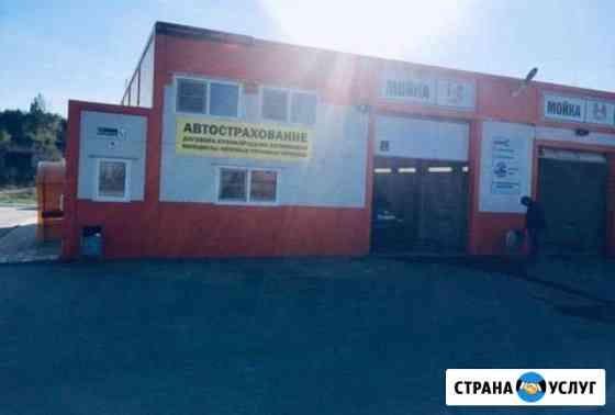 Осаго Боровск