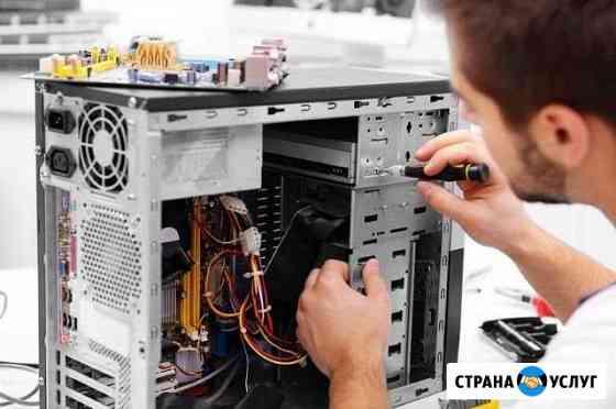 Ремонт Компьютеров Ремонт Ноутбуков Саранск