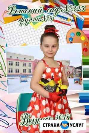 Выпускные альбомы и фотокниги в Ярославле Ярославль