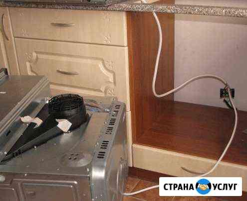 Установка варочной поверхности Астрахань