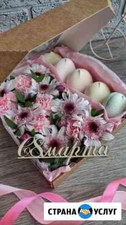 Съедобные букеты, фруктовые корзины Новокузнецк