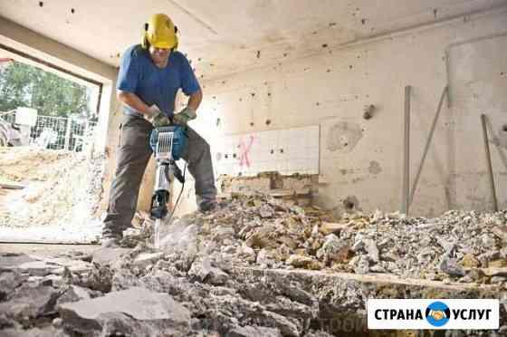 Демонтаж. Слом. Снос.Вывоз мусора Астрахань