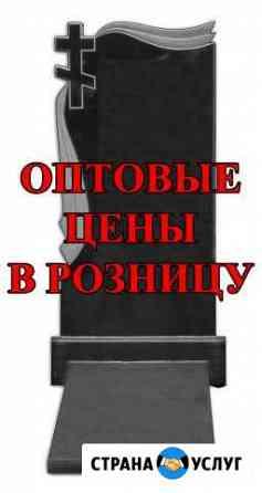 Памятники. Натуральный камень габбро. Симферополь Симферополь