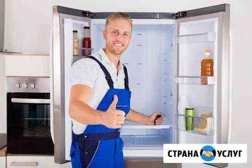 Ремонт холодильников Петропавловск-Камчатский