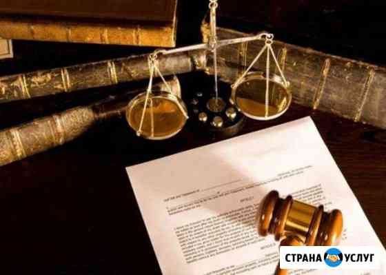 Отмена судебного решения. Юрист Петрозаводск