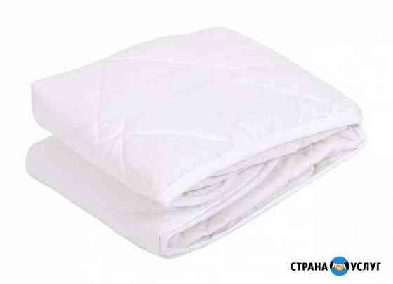 Аквачистка (стирка) одеял,пледов, пуховиков Заволжье