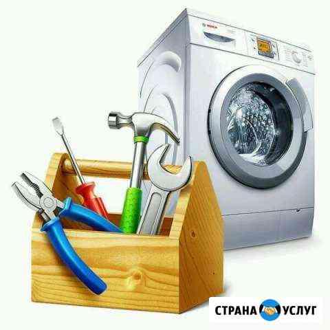 Ремонт стиральных машин на дому Ижевск