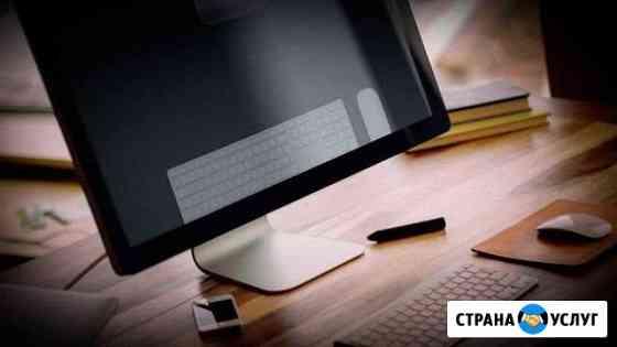 Создание и продвижение сайтов Севастополь