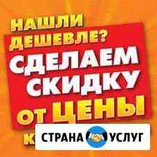 Рекламные услуги (распространение листовок) Калуга