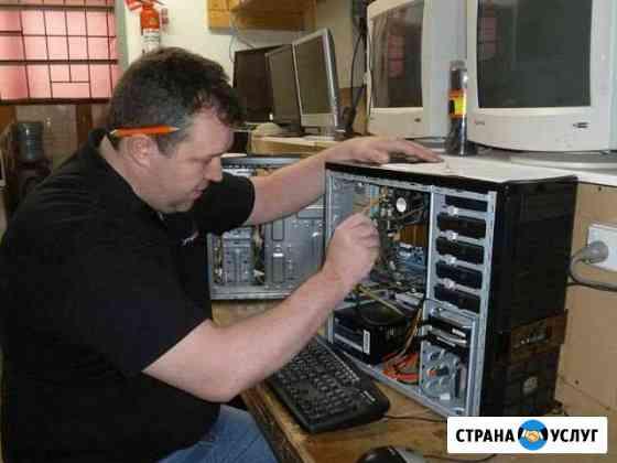 Ремонт Компьютеров Ноутбуков Установка Windows Тамбов