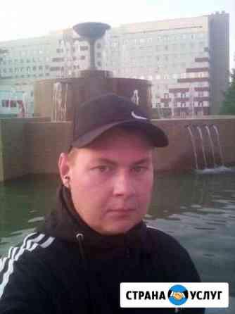 Собеседник, друг, муж на час Барнаул