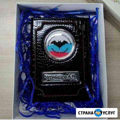 Фотоподарки Астрахань