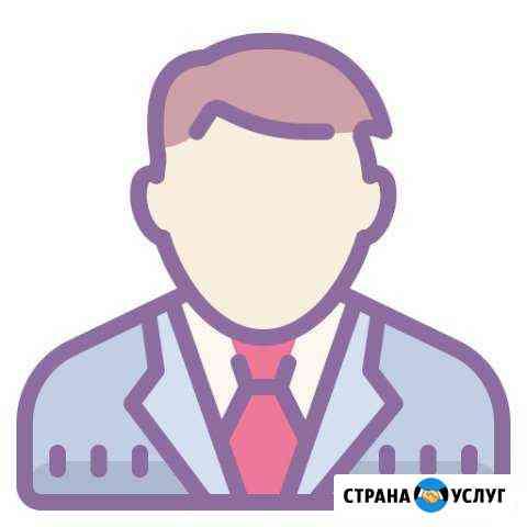 Удаленный секретарь Мурманск