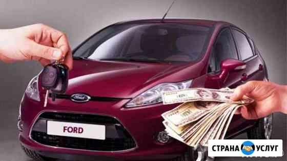 Помощь в продаже авто или прием авто на комиссию Псков