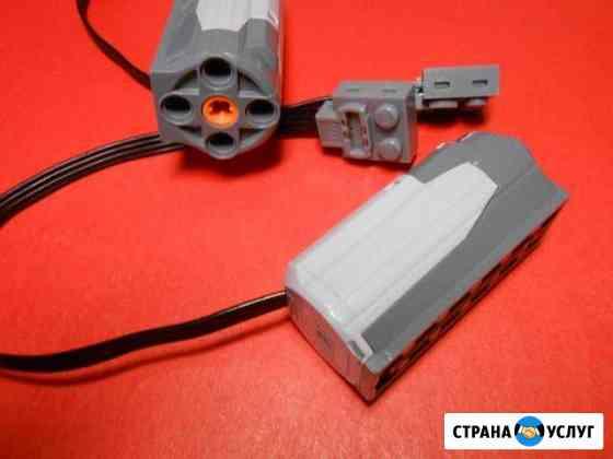 Ремонт лего - моторов Саратов