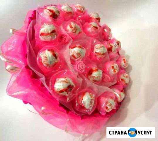 Букет из конфет Полысаево
