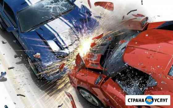 Независимая экспертиза транспортных средств Саранск