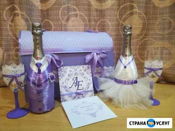 Свадебные аксессуары. Бокалы, шампанское, сундуки Благовещенск