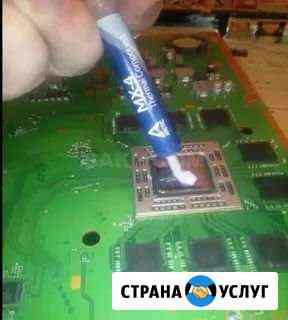 Обслуживание консолей PS4 PS3 PS4Pro PS4Slim.Xbox Егорьевск