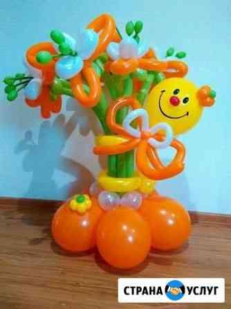 Подарки из воздушных шаров к любому празднику Брянск