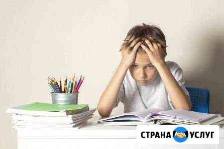 Репетитор по математике (алгебра, геометрия), огэ Благовещенск