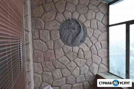 Декор, барельеф, роспись стен Курган