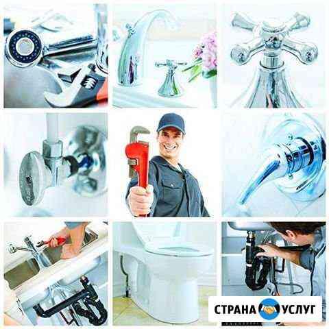 Мастер по сантехнике и электрике Улан-Удэ