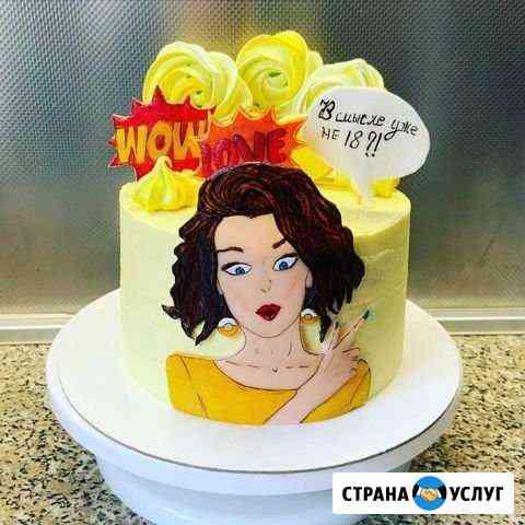 Тортики, сладкие пироги, рулеты на заказ Краснокамск