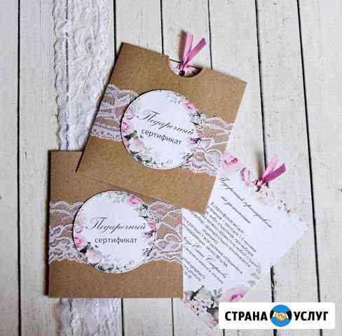 Подарочный сертификат на фотосессию Ярославль