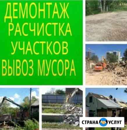 Уборка садоводческого участка Владикавказ