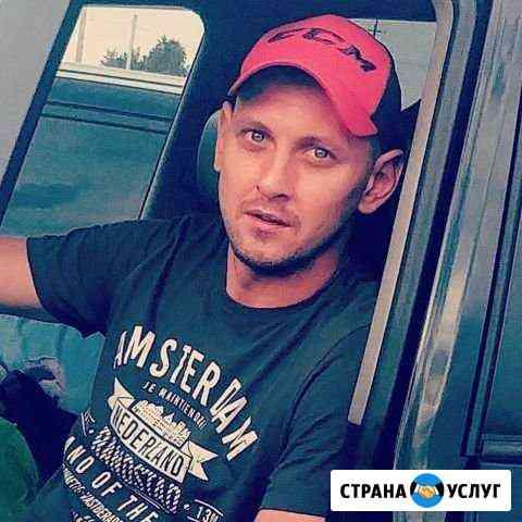 Муж на час Челябинск