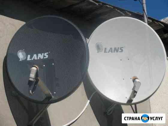 Установка спутниковых и цифровых антенн,интернет Ивня