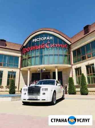 Прокат Ролс Ройс Роллс Ройс Rols Royce Rolls Royce Назрань