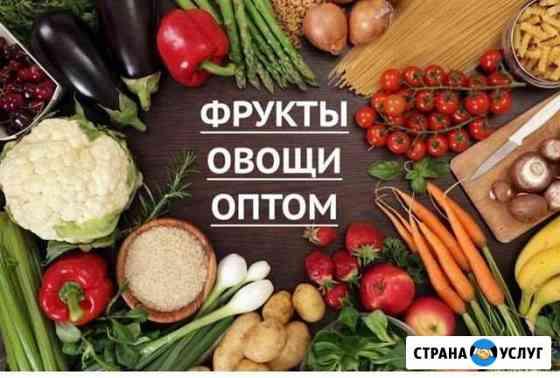 Доставка овощей и фруктов в рестораны, кафе, пекар Казань