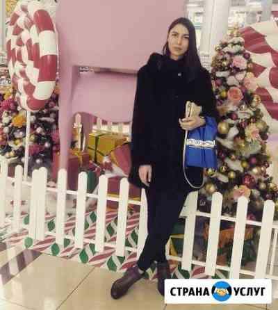Репетитор английского языка Томск
