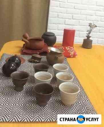 Чайная Церемония Югорск