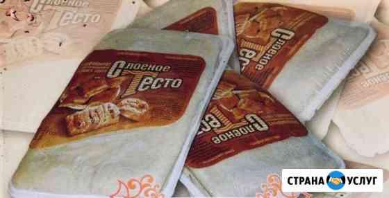 Слоённое тесто и кондитерские изделия Ставрополь